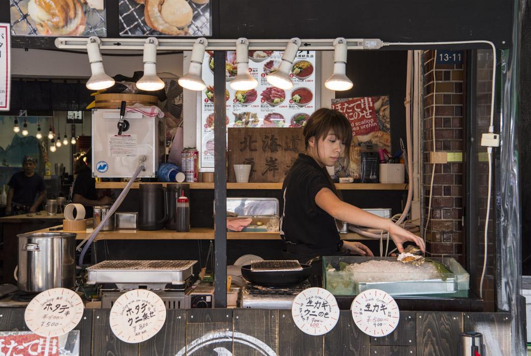 TE KOOP  JAPANESE FOOD 90x60 cm